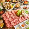 【オススメ5店】広島市(広島市中心部)(広島)にある牛タンが人気のお店