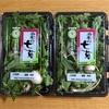 七草粥の日・春の七草セットでおかゆを作りました