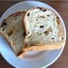 マツパンのレーズン食パン