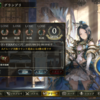 Shadowverse Strategy Pick アミュレット