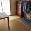 和室を公開してみます。