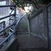 山陽小野田市 : 刈谷〜木戸 階段巡り