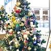ぬいぐるみがたくさんのクリスマスツリー       ハッピートイズプロジェクト