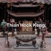 シンガポールの寺院巡り:道教寺院、Thian Hock Keng(天福宮)に行ってみました
