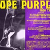 DOPE PURPLE 日本ツアー!