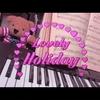 ピアノのお練習〜旅立ちの日に〜