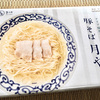 【クリア豚骨】博多・中洲の行列店「豚そば 月や」のラーメン食べてみた
