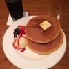 丸福珈琲店 ホットケーキ フルーツとアイスクリーム添え