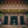基隆市内中心部にどでかい伽藍…仏光山極楽寺に行ってみた!