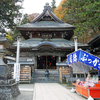 塩田平の寺々(2)