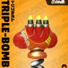 【ARMS】トリプルボムの性能、扱い方、攻撃動作まとめ!