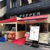 恵比寿 レッドペッパー/サレルノ産水牛モッツァレラも名物のラザニアもどっちも美味しい!! カジュアルイタリアンレストラン「レッドペッパー」