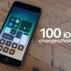 iOS11いつ、新機能、アップデート方法、不具合への対策、脱獄方法まとめ