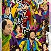 歌舞伎のなまえ:作者の氏神・近松門左衛門