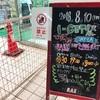 しゅごいを連呼!I-GET祭@新宿BLAZE