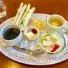 土佐市の「Cafe&Rest ポンド」のモーニング