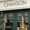 【NewYork 🗽】Patisserie Chanson お洒落なカフェだよん