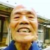 エンペラー吉田さん