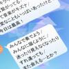 BanG Dream! 2nd season #8 ひとりじゃないんだから