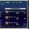 2019/9/20~22 ヤッファ大海戦 参戦御礼