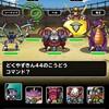 level.1406【ウェイト140・黒い霧】第50回闘技場チャレンジカップ5日目