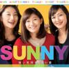 2018年大根仁監督「SUNNY」が決定打、90年代ファッションが大流行中。