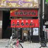 広島に「お好み焼き〇〇ちゃん」が多いワケ