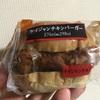 セブンイレブン ケイジャンチキンバーガー 食べてみました