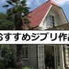 【おすすめ】ファンに聞いた一番好きなジブリ作品・宮崎駿映画まとめ!泣ける名作から人気キャラの登場する傑作まで