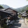 【長野県】古民家の宿場町(妻籠、奈良井、木曽平沢)の素朴な暮らしの魅力とは?