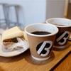 UNDER BLUFF COFFEE(アンダー ブラフ コーヒー)@山手