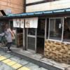 宇都宮餃子コンプへの道<2019秋の章> ~前編~