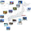 成田は一番出張しやすい街