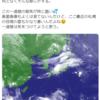 【地震雲】8月22日~23日にかけて『地震雲』の投稿が相次ぐ!『台湾地震預測研究所』さんの予測では6日以内に東京付近・カリフォルニア・宜蘭(台湾)・南太平洋でM7 +〜M8 +!『首都直下地震』・『南海トラフ地震』なの?