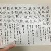 漢文アドベントカレンダー8日目 飲酒序 (陶淵明)