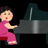 ピアニストの先生に子供の頃の生活や世界的に有名な国際コンクールのことを聞いてみました