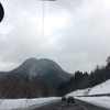 面白い山/ひまわり歯科 2015/2/25