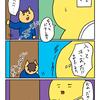 【子育て漫画】トイレに現れたイケメン