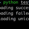 Pythonメモ : haloでターミナルにスピナー(処理中)を表示