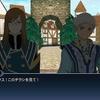 【テイルズ オブ ザ レイズ】 ミュウの大冒険 1話【オーデンセ】 シナリオ