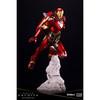 【マーベルコミック】ARTFXプレミア『アイアンマン』MARVEL UNIVERSE 1/10 簡易組立キット【コトブキヤ】より2019年8月発売予定☆