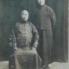 「東北三省武術会」、「奉天武道振興会」など