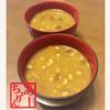 【簡単レシピ】手作り界のインスタント!?なめこと納豆で包丁要らずなお味噌汁を作りました。