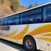 〜番外編〜 世界遺産バスで白川郷にも行ってみよう