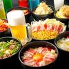 【オススメ5店】国立・国分寺(東京)にあるお好み焼きが人気のお店