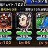 level.1318【無制限】第172回闘技場ランキングバトル2日目