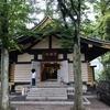 太刀 銘 則宗 日枝神社