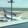 1歳7ヶ月と羽田空港