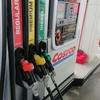 コストコのガソリンスタンド!セルフにしても、安い!支払い方法は、カードかプリペイドカードのみ!