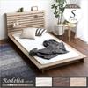 可動棚付きフロアベッド(シングル)ベッドフレーム、ロースタイル、スリムヘッドボード|Rodelia-ロデリア-